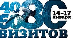 Лимитированные годовые клубные карты на 40, 60 и 80 визитов по привлекательным ценам в фитнес-клубе WeGym Ферганская!