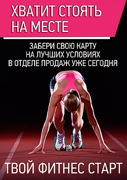 Специальное предложение на покупку фитнес-карты до 30 января в клубе Janinn Fitness!
