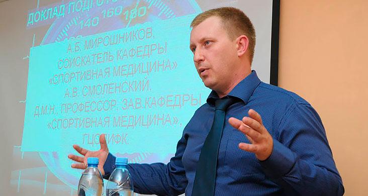 Александр Мирошников: «Найдите свою профессию!»