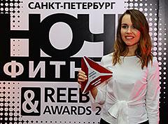 В Санкт-Петербурге прошла «Ночь фитнеса с Reebok и World Class»