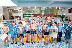 Соревнования по плаванию среди детей между клубами «ДОН-Спорт Атлант» и «ДОН-Спорт Атмосфера»