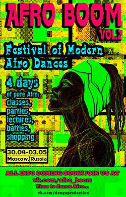 Фестиваль современных африканских танцев Afro Boom Vol.2