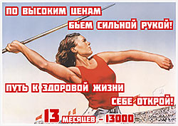 13 месяцев фитнеса за 13 000 рублей в клубе «Вымпел Домодедовская»!