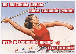 По высоким ценам бьем сильной рукой! Путь к здоровой жизни себе открой в фитнес-клубе «Вымпел Кантемировская»!
