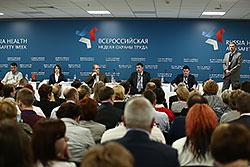 Onfit.ru выступил в качестве эксперта на заседании круглого стола на тему: «Развитие физкультуры и спорта в трудовом коллективе».