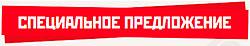 Только до 10 июня! Фитнес-карта 24 часа за 17 900 в клубе «С.С.С.Р. Красносельская»!