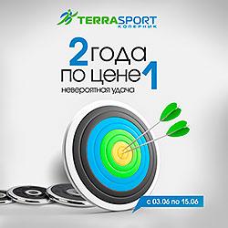 Два года фитнеса по цене одного в фитнес-клубе «Terrasport Коперник»!
