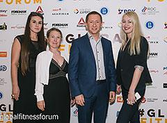 В Москве состоялся Global Fitness Forum