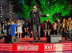 ����������� �������� XVI ��� World Class ����� ������� �������