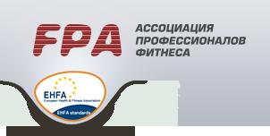 Менеджер водных программ ФК