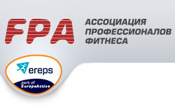 Организация работы фитнес- департамента