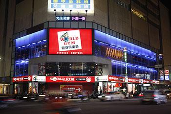World Gym расширяет присутствие в регионе Большого Китая