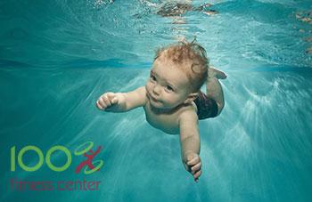 Грудничковое плавание по вторникам и четвергам в 11:00
