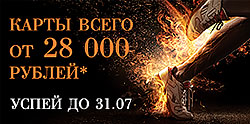 Карты всего от 28 000 рублей до 31 июля в фитнес-клубе «FitFasion Онегинъ»!