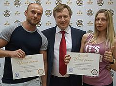 I-й Симпозиум специалистов спортивной индустрии «Мифы фитнеса»