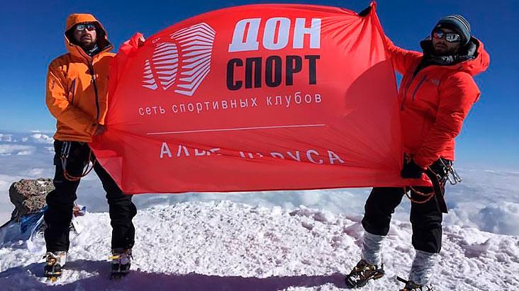 «ДОН-Спорт» – на Эльбрусе!