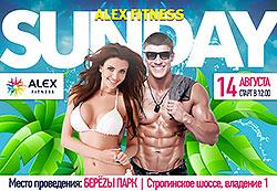 Alex Fitness устроит горячий Weekend для всех!