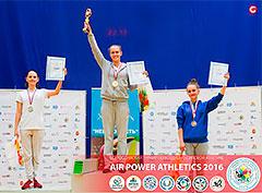 Финал общероссийского турнира по Воздушно-силовой атлетике 2016