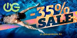 Скидка 35% на фитнес-карты в фитнес-клубе «WeGym Кутузовский»!