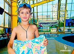 День открытых дверей в детском центре «Премьер-Спорт»