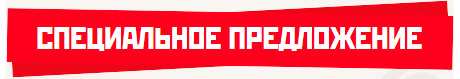 Карта на 12 месяцев за 25 900 рублей только до 30 сентября в фитнес-клубе «С.С.С.Р. Красносельская»!