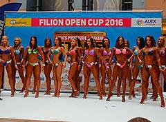 � ��� ������� ������ ������-������� Filion Open Cup