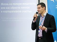 Onfit.ru представил новую программу «Корпоративный фитнес»