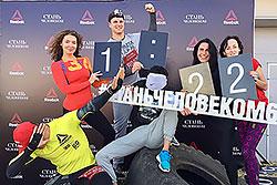 Команды «Pride Club Видное» приняли участие в забеге «Reebok. Стань человеком 6»