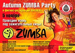 ��������� � ����� Zumba � ������-����� Shishka!