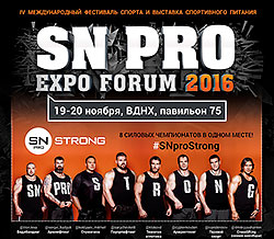 ������ SN PRO Strong. ������ ������!