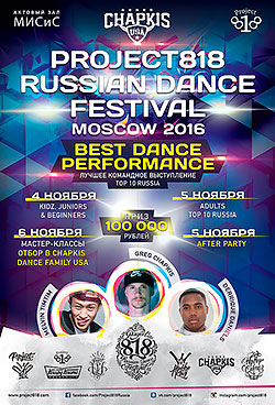 Project818 Russian Dance Festival