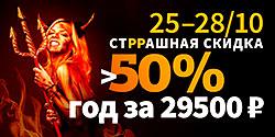 ����������� ������ ����� 50% �� ������ � ����� �WeGym �����������!