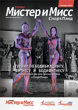 ������ �� ������������, ������� � ����������� ������� � ���� ��������� 2016�
