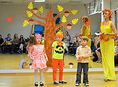 Праздник «Осени» в детском клубе «Pride Club Видное»