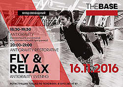 Fly and RelaX. Antigravity Evening в The Base