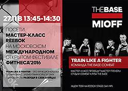 Окунись в мир фитнеса вместе с клубом The Base и Reebok на MIOFF 2016