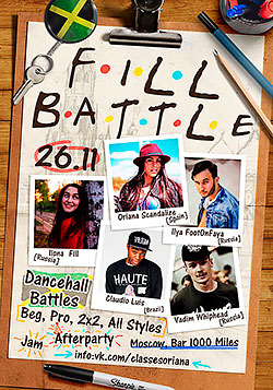 Танцы. Баттлы по Dancehall и All Styles – Fill Battle Vol.4