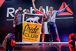 Pride Club – самый сильный фитнес-клуб Москвы!