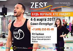 Zest Saint Petersburg 2017