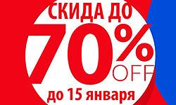 Скидка до 70% в фитнес-клубе «GFS Сходненская»!