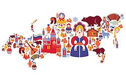 Global Fitness Russia – официальный тур Global Fitness Forum по России