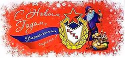 В январе: 2 фитнес-абонемента по цене 1-го, суперскидки от Деда Мороза и подарки от Снегурочки в клубе «АВ-Флекс»!
