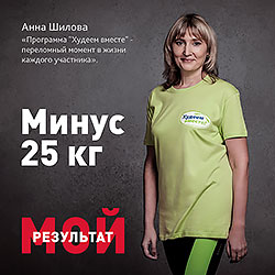 Специальное предложение февраля на фитнес в клабах сети «Территория Фитнеса»!