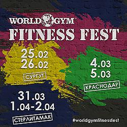 Профессионалу фитнеса. World Gym Fitness Fest: фитнес нон-стоп по городам России