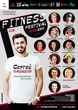Профессионалу фитнеса. Фестиваль «Фитнес дни» в Санкт-Петербурге
