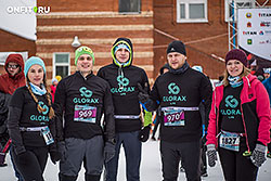Спортивная команда «Глоракс Групп» приняла участие в марафоне Titan