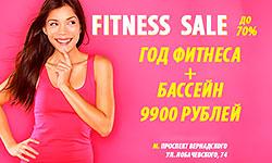 Фитнес + бассейн = 9900 рублей в клубе «Gym Fitness Studio Проспект Вернадского»!