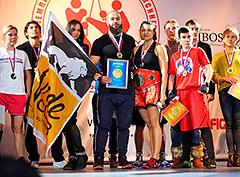 Команда Pride Club приняла участие в XIII чемпионате г. Москвы по фитбоксингу