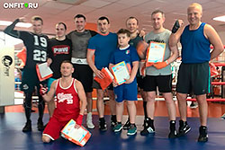 День защитника Отечества в фитнес-клубе «Арт-Спорт»