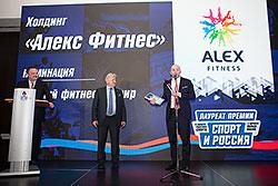Холдинг «Алекс Фитнес» стал лауреатом премии «Спорт и Россия»